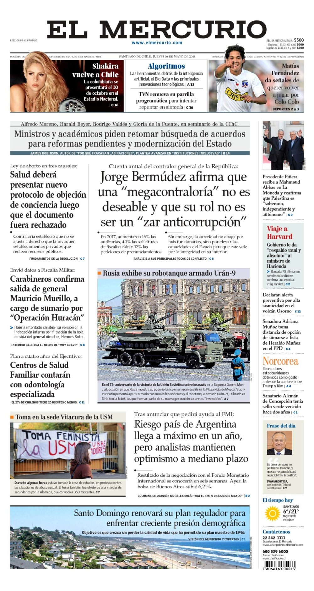 El Mercurio Mobile